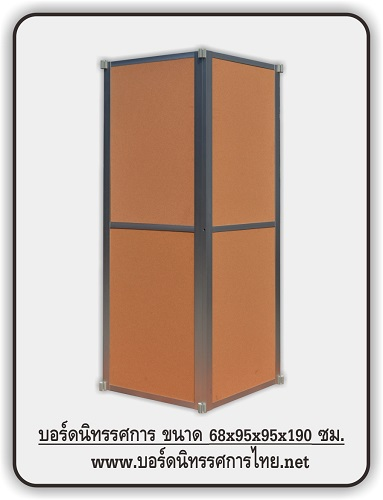 Exhibition-cork
